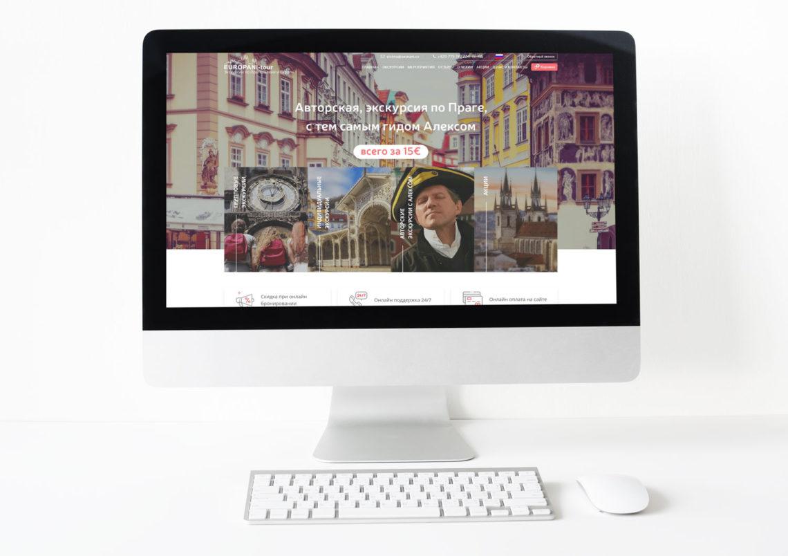 Обновление контента по запросу владельца ресурса Подготовка графики для сайта Взаимодействие с разработчиком, постановка задач и контроль процессов по разработке дополнительного функционала на Drupal Установка Яндекс Метрики