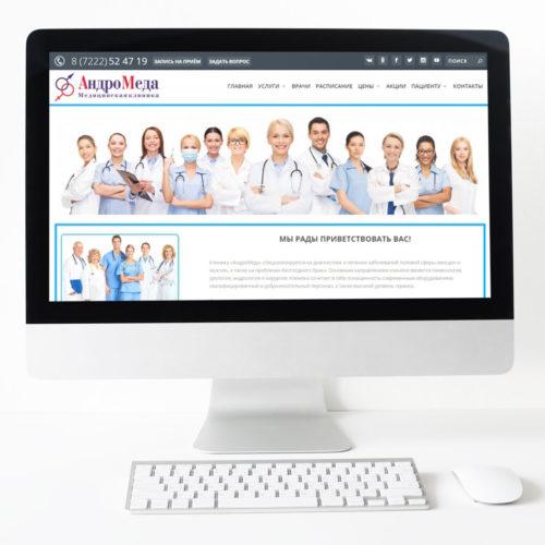 Разработка сайта для частной клиники в г. Семей