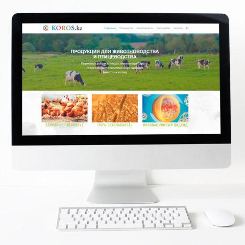 Разработка сайта для поставщика кормовых добавок в Казахстане