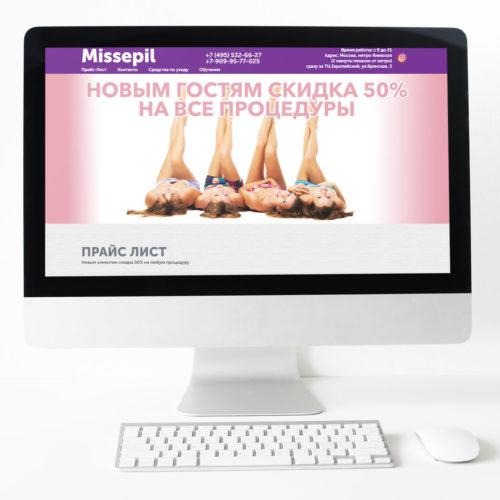 Поддержка сайта салона эпиляции в Москве