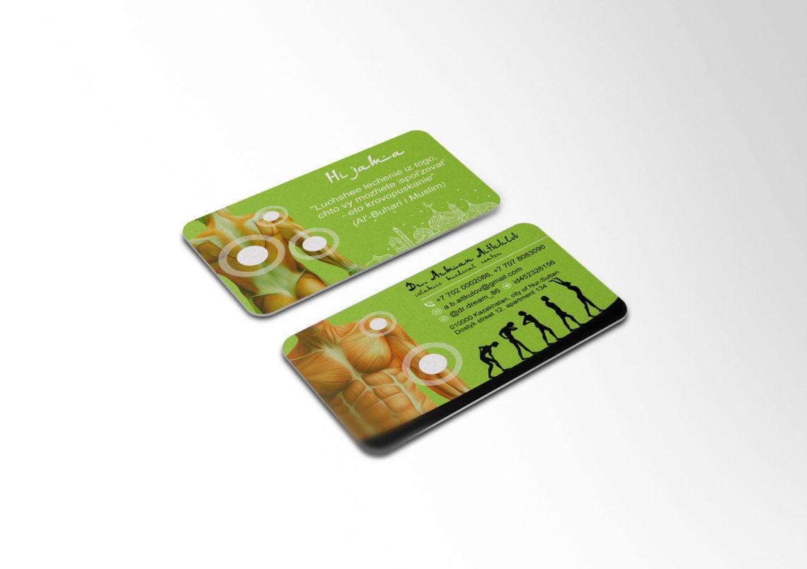 Дизайн двухсторонней визитки для медицинского центра в Астане