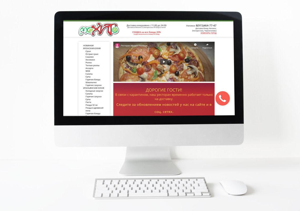 Поддержка сайта сети детских ресторанов в России